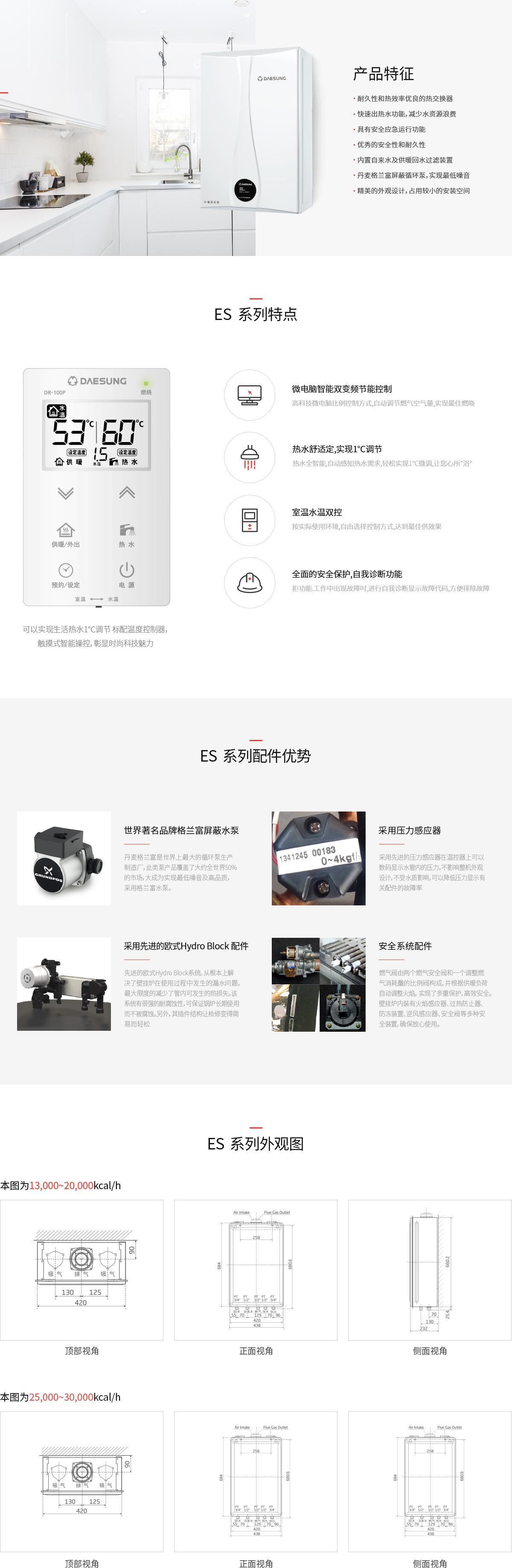 ES_detail.jpg